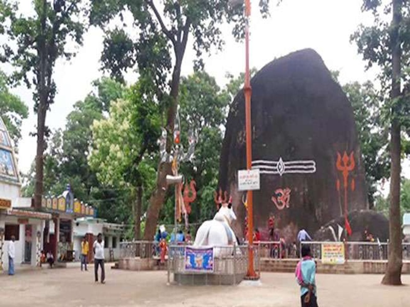 Bhuteshwar Nath Mahadev