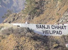 9. Stop at Sanjichhat