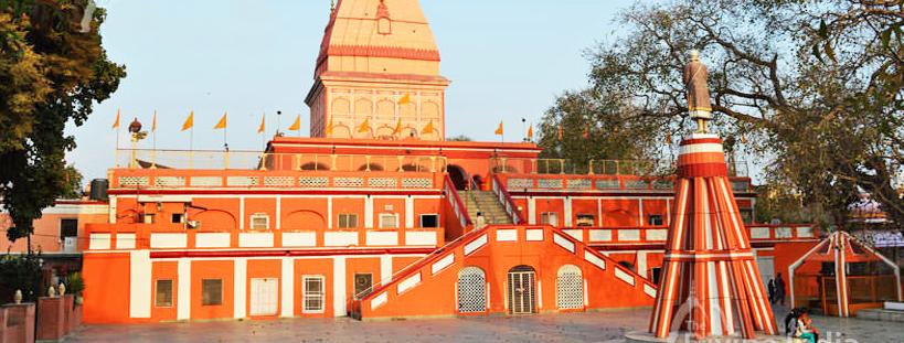12. Ranbireshwar Temple